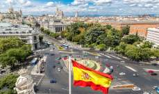 الصحة الإسبانية: إسبانيا اجتازت إيطاليا في عدد حالات الإصابة بالكورونا