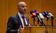 وزير البيئة التقى قيادة الطاشناق وعرض لكيفية مواجهة التحديات البيئية