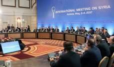 """خارجية كازاخستان: انطلاق مشاورات الخبراء قبيل """"أستانا 6"""" لتثبيت الهدنة بسوريا"""