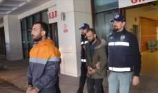 فرق الأمن التركية ضبطت 54 مهاجرا غير شرعي أثناء محاولتهم الخروج من البلاد