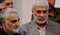 الخارجية الإيرانية: مقتل سليماني وحد شعوب المنطقة ضد التواجد الأميركي