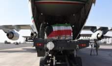 وصول طائرتين عسكريتين كويتيتين محملتين بالمواد الغذائية والطبية