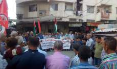 إعتصام للجان حق العودة في مخيم نهر البارد