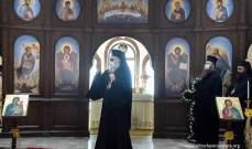 اليازجي اقام قداسا لمناسبة عيد القديس جاورجيوس في دمشق