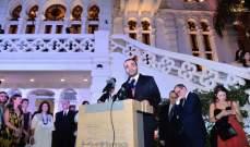 داوود في افتتاح معرض بيكاسو: تعاون خلاق بين فرنسا ولبنان في خدمة الثقافة والفنون