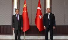 وزير الخارجية التركي ناقش مع نظيره الصيني إمكانيات التعاون الاقتصادي