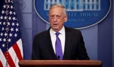 وزير الدفاع الأميركي: اتهام أميركا بالمشاركة في هجوم الأهواز سخافة