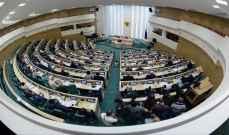 المصادقة على بروتوكول إتفاقية نشر المجموعات الجوية الروسية في سوريا