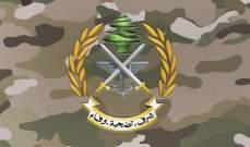 الجيش: تمارين تدريبية ورمايات بالذخيرة الحية في وطى الجوز بين 28 و30 الحالي
