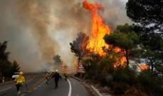 فرق الاطفاء تقترب من السيطرة على حريق غابات في غرب إسبانيا