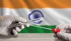 """إرتفاع حصيلة وفيات """"كورونا"""" في الهند إلى 11903 بعد تسجيل حوالى ألفي حالة جديدة"""