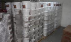 ضبط 20 طن من المواد الغذائية المنتهية الصلاحية في مستودع بالشويفات