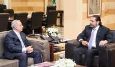 الحريري التقى المدير العام لأوجيرو والمجلس البلدي لزحلة- المعلقة