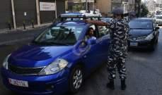 مصادر وزارة الصحة للجمهورية: لبنان ما زال في دائرة الخطر الشديد