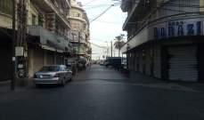 النشرة: التزام تام في مدينة صيدا بالاقفال العام