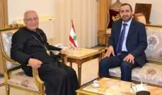 البطريرك العبسي التقى وزير المهجرين ووفد المؤسسة المارونية للانتشار