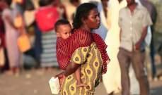 الخارجية السودانية: إجلاء المواطنين السودانيين العالقين في إقليم تيغراي بإثيوبيا