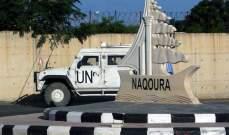 مصادر الجديد: وفد لبنان للترسيم لم يتقيد بشروط تتعارض مع القانون الدولي متمسكا بالتفاوض على الخط 29