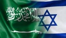الإندبندنت: السعودية تتخذ خطوات صغيرة ولكنها حتمية تجاه تطبيع العلاقات مع إسرائيل