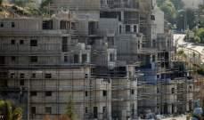محكمة إسرائيلية تصادق على بناء 2000 وحدة استيطانية على أراض فلسطينية