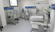 النشرة:توقيف منتحل صفة طبيب زوّر فحوصات كورونا بمستشفى الهراوي الحكومي