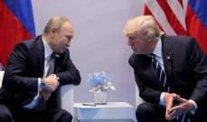 الخارجية الروسية: موسكو منفتحة للنقاش مع واشنطن حول مجمل العلاقات الثنائية