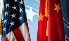 ممثل التجارة الاميركي يعلن عن مسائل صعبة ما زالت عالقة بالحرب التجارية مع الصين