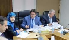 بدء اجتماع لجنة المال لبحث وإقرار موازنات الصحة والإشغال وجلس الإنماء