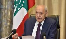 بري: لبنان يرزح تحت وطأة أزمة هي الأخطر بتاريخه وحصار غير معلن جراء التزامه بثوابته الوطنية