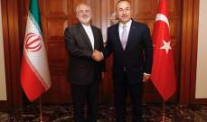 ظريف وجاويش أوغلو بحثا في إسطنبول بالعلاقات الثنائية وقضايا إقليمية ودولية