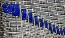"""المفوضية الأوروبية طالبت جونسون بتوضيح الخطوة المقبلة بشأن """"بريكست"""""""