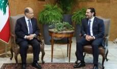 مجموعة الدعم الدولية للبنان تصدر بيانها اليوم وترحيب بخطوات عون للخروج من الأزمة