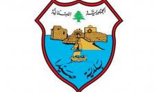 بلدية صيدا هنأت بالسنة الجديدة: ليكن العام واعدا لخلاص اللبنانيين من أزماتهم