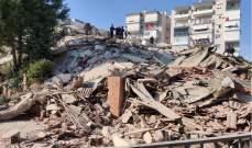 رئيس بلدية إزمير: هناك بلاغات حول انهيار نحو 20 مبنى بالولاية جراء الزلزال