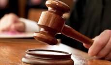 مصدر قضائي للشرق الاوسط: الادعاء على القادة العسكريين أتى بعد التأكد من حساباتهم
