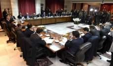 مصادر بكركي للجمهورية:لا مانع من عقد لقاء أوسع من اللقاء الذي عقد أخيرا