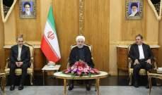 """روحاني: """"مبادرة هرمز"""" الإيرانية ستدعو لتحقيق سلام في المنطقة بمشاركة دولها"""