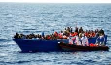 مقتل 11 مهاجرا في حادث غرق قبالة سواحل المغرب