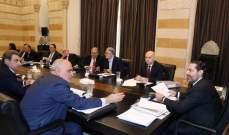 LBC: اجتماع لجنة الاصلاحات امس خلص الى التوافق على انجاز  الموازنة