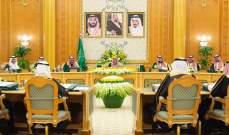 حكومة السعودية: سلوك إيران يقوض الجهود الدولية لمكافحة كورونا وتم الكشف الصحي على أكثر من نصف مليون مسافر