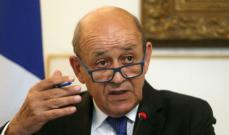 لودريان: الاحترام راسخ للسيادة الجزائرية ويعود لهم وحدهم أن يقرروا مصيرهم