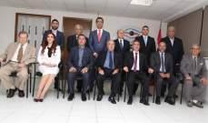 مجلس نقابة المهن البصرية في لبنان ينتخب هيئة مجلسه الجديد