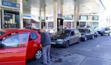 النشرة: السيارات اصطفت بطوابير أمام محطات الوقود في صيدا ومحال تجارية عدة أغلقت أبوابها