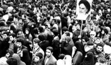 """إيران في ذكرى """"الثورة"""": دولة """"نووية"""" وحكم """"إلهي شعبي""""!"""