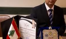 بو غنطوس: هدفنا المساهمة في تنمية المناطق والقطاعات وتبادل الخُبُرات