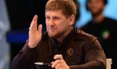 رئيس الشيشان يعلن أنه سيعتقل ترامب وميركل إذا توجها الى بلاده