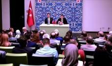 دبلوماسي تركي: علاقتنا مع ألمانيا عادت لطبيعتها ونطمح بدفعها للأمام