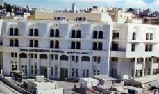 """رئيس مستشفى صيدا الحكومي: تجهيز قسم """"كورونا"""" في المسشتفى خلال هذا الأسبوع"""