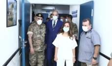 وزيرا الدفاع والصحة تفقدا المستشفى العسكري المركزي