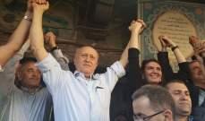 mtv:الاعداد لتحرك السبت لحزب الاحرار وريفي رفضا للتدخل الايراني بلبنان